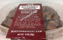 Marzipan Bakeries From Jerusalem Chocolate Rugelach 14 oz